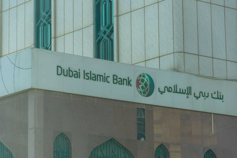 Dubai Islamic Bank weighs in on Noor Bank acquisition.