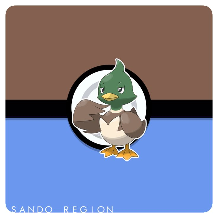 ducklett clipart #3