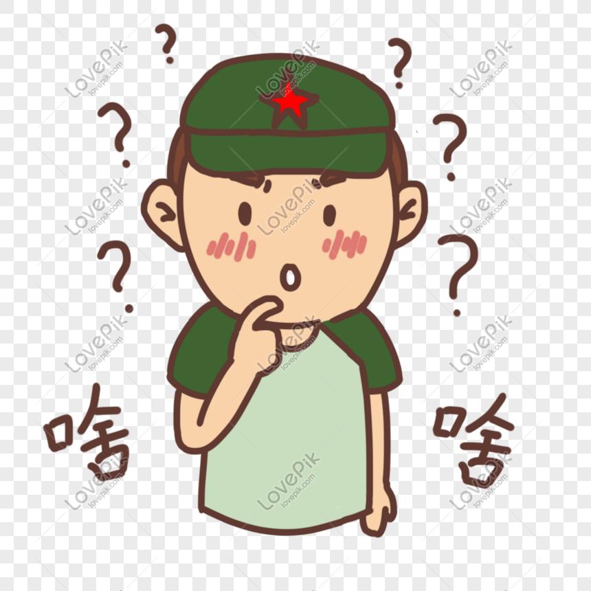 expresión duda festival del ejército soldado ilustración Imagen.