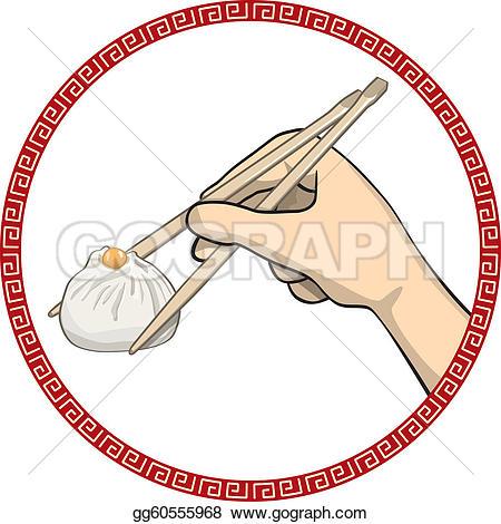 Dumpling Clip Art.