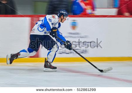 Hockey Skates Stock Photos, Royalty.