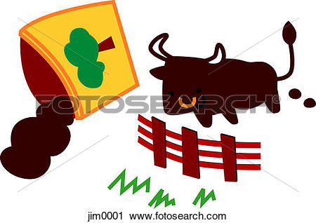 Dung Stock Illustration Images. 120 dung illustrations available.