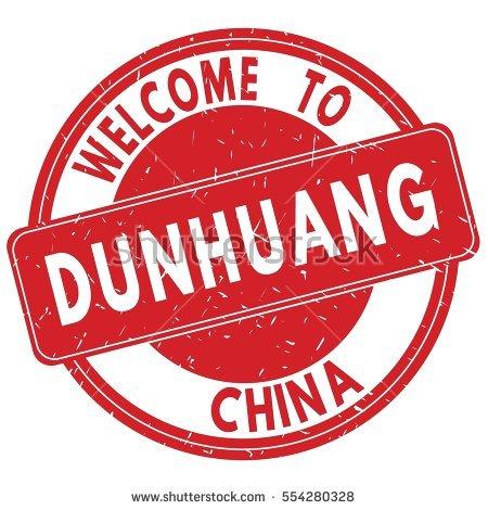 Dunhuang Stock Photos, Royalty.