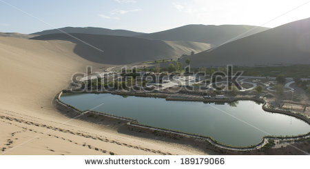 Silk Road China Stock Photos, Royalty.