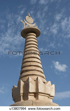 Stock Photo of Pagoda for Buddhist relic, Mogao Caves, Dunhuang.