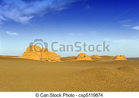Stock Photo of Yardang landforms of Dunhuang csp5119874.