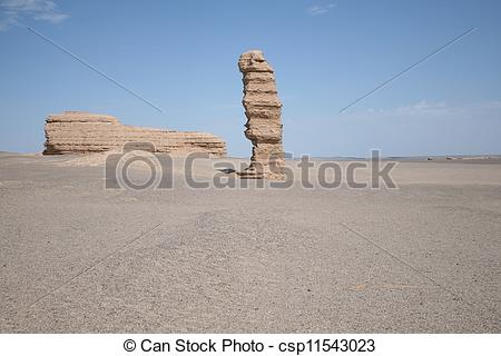 Stock Photo of unique stone in yadan landforms dunhuang china.