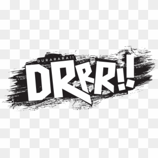 Free Durarara Logo Png Transparent Images.