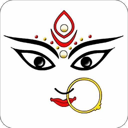Durga Devi clipart.