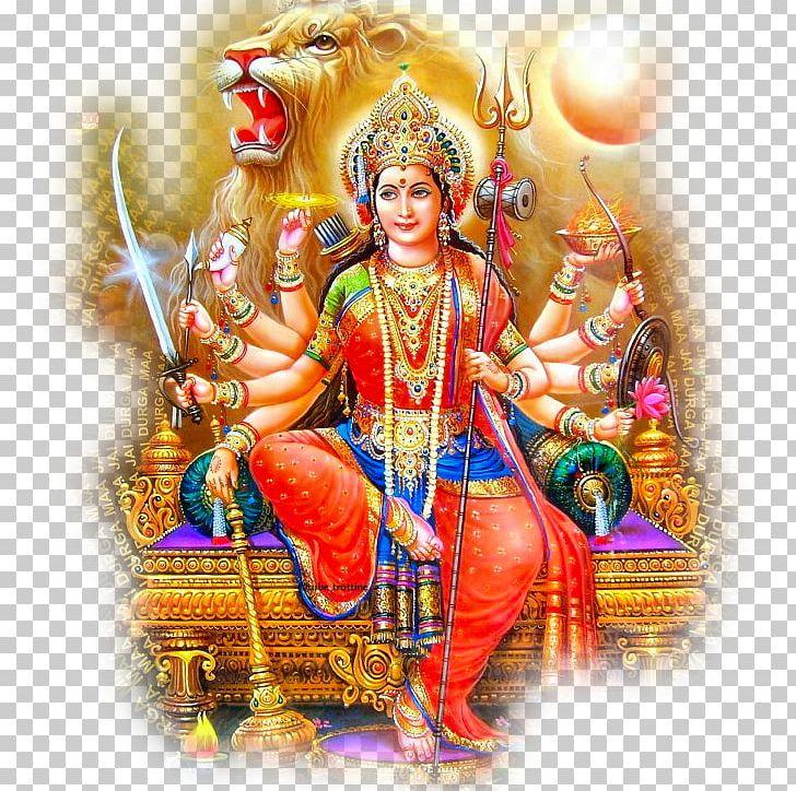 Devi Mahatmya Durga Puja Navaratri PNG, Clipart, Bhajan, Bhakti.