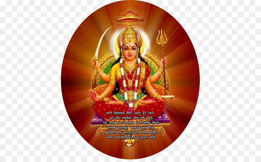 Santoshi Mata Religion png download.