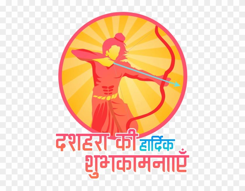 Dussehra Png Image.