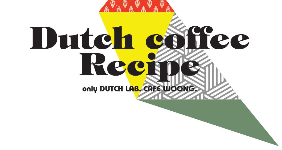 DUTCH COFFEE RECIPE.