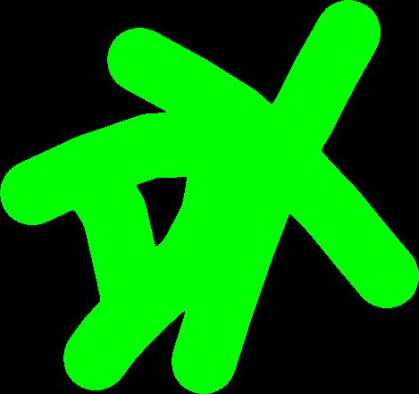 File:DX Logo.png.