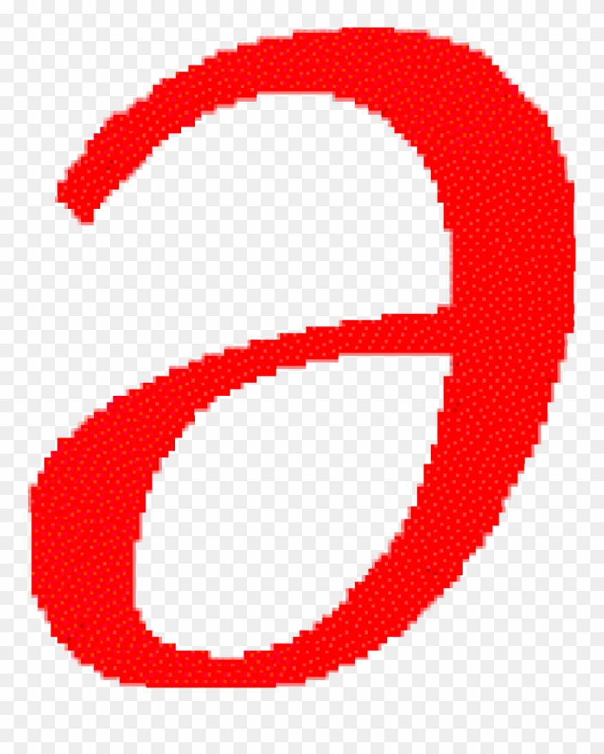 Upside Down E Logos.