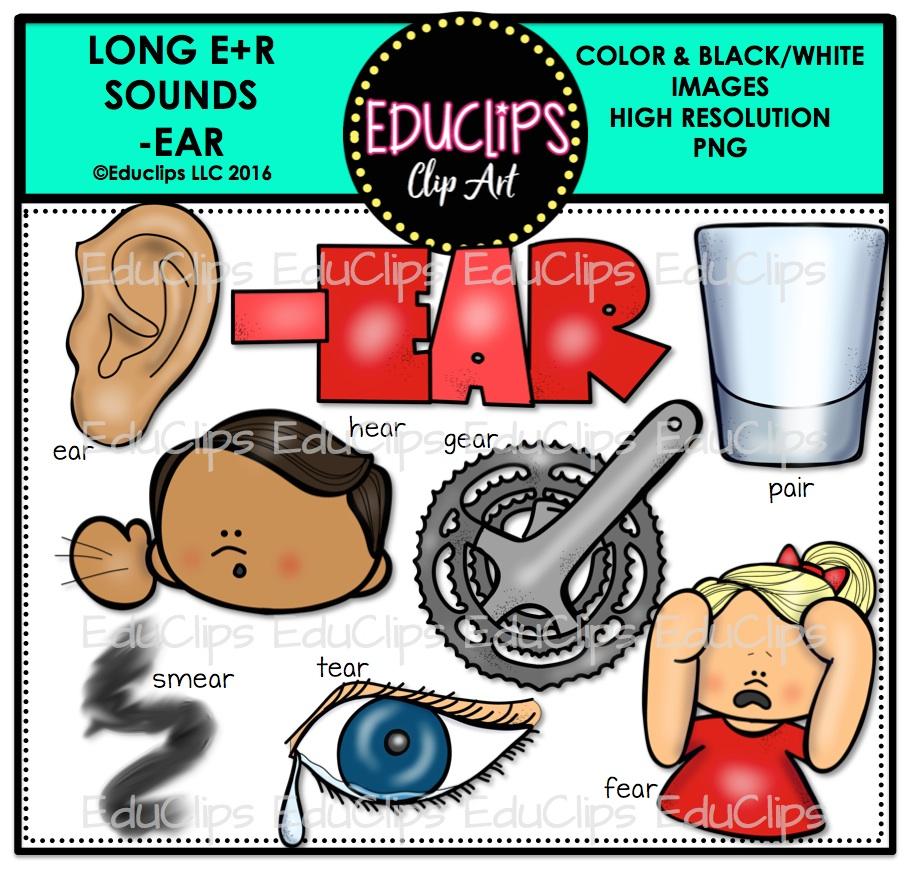 Long E+R Sounds Clip Art Bundle (Color and B&W).