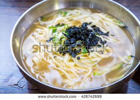 Korean Noodle Stock Photos, Royalty.
