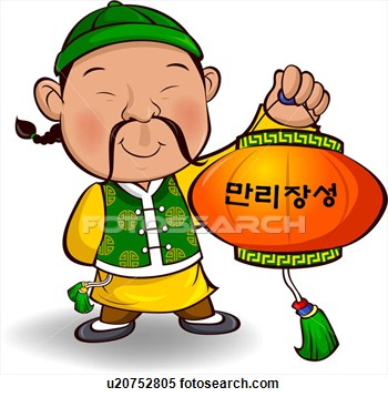 Chinese People Clipart.