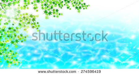 Early Summer Stock Vectors & Vector Clip Art.