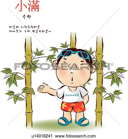 Clipart of Child, Character, Early summer, Refresh, seasons.