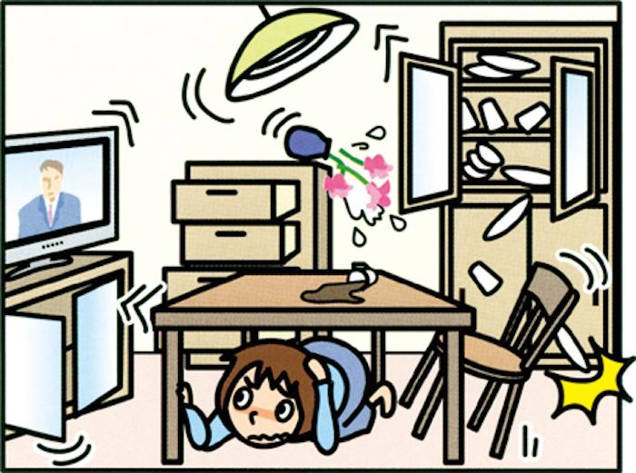 Earthquake preparedness clipart 6 » Clipart Station.