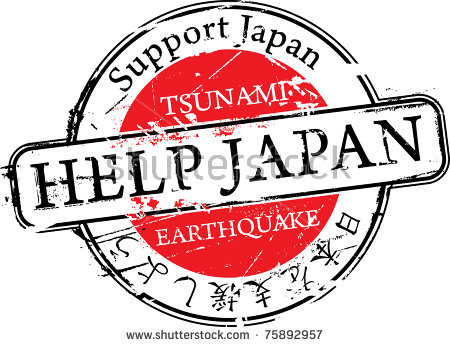 Help And Support Japan Earthquake And Tsunami Victims. Grunge.