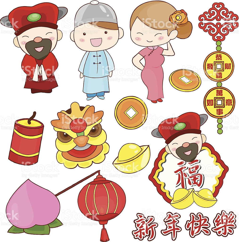 Cute Chinese New Year Clip Art stock vector art 160225038.