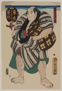 The Wrestler Arakuma Of The East Side. Clip Art at Clker.com.