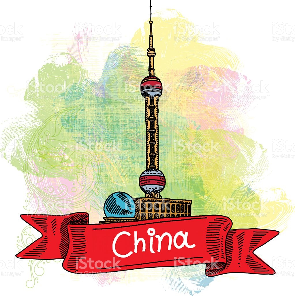 Oriental Pearl Tv Tower Drawing stock vector art 507878510.