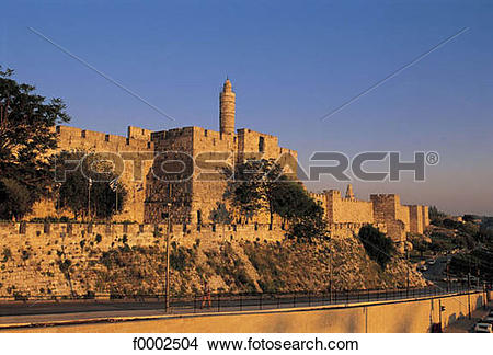 Stock Photo of rampart, fortification, Israel, Middle East.