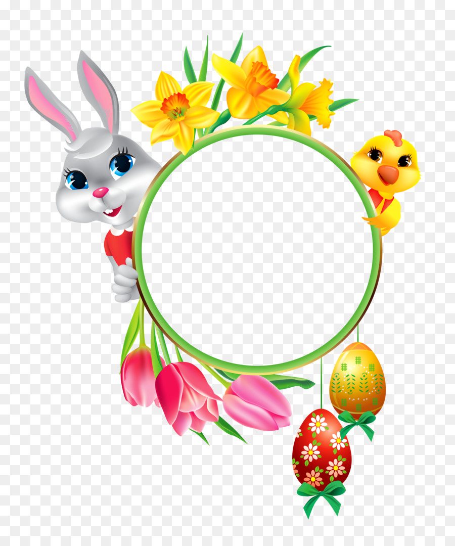Easter Egg Background png download.