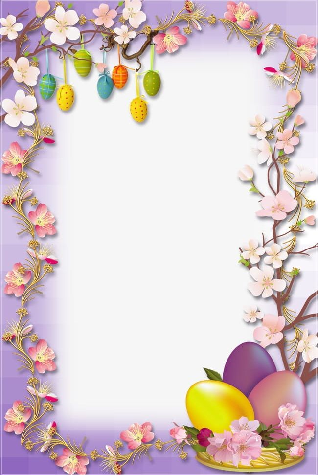 Easter Egg Border PNG, Clipart, Border, Border Clipart, Easter.
