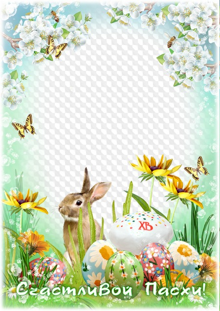 Happy Easter! 11 PNG photo frames.