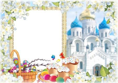 Easter Frames PNG Photo.