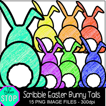 Spring Clip Art Scribble Easter Bunny Tails {The Teacher Stop}.