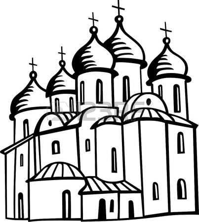 3,342 Orthodox Church Stock Illustrations, Cliparts And Royalty.