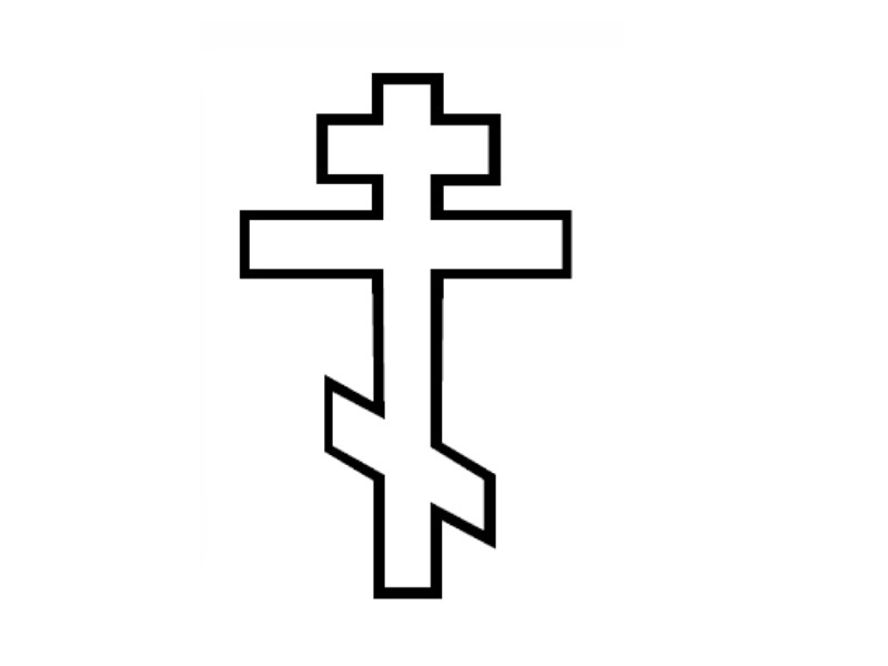 Eastern orthodox clipart.