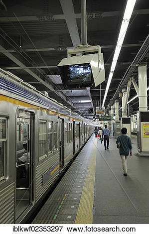 """Picture of """"Train from the Nankai Line at the platform, Nambai."""