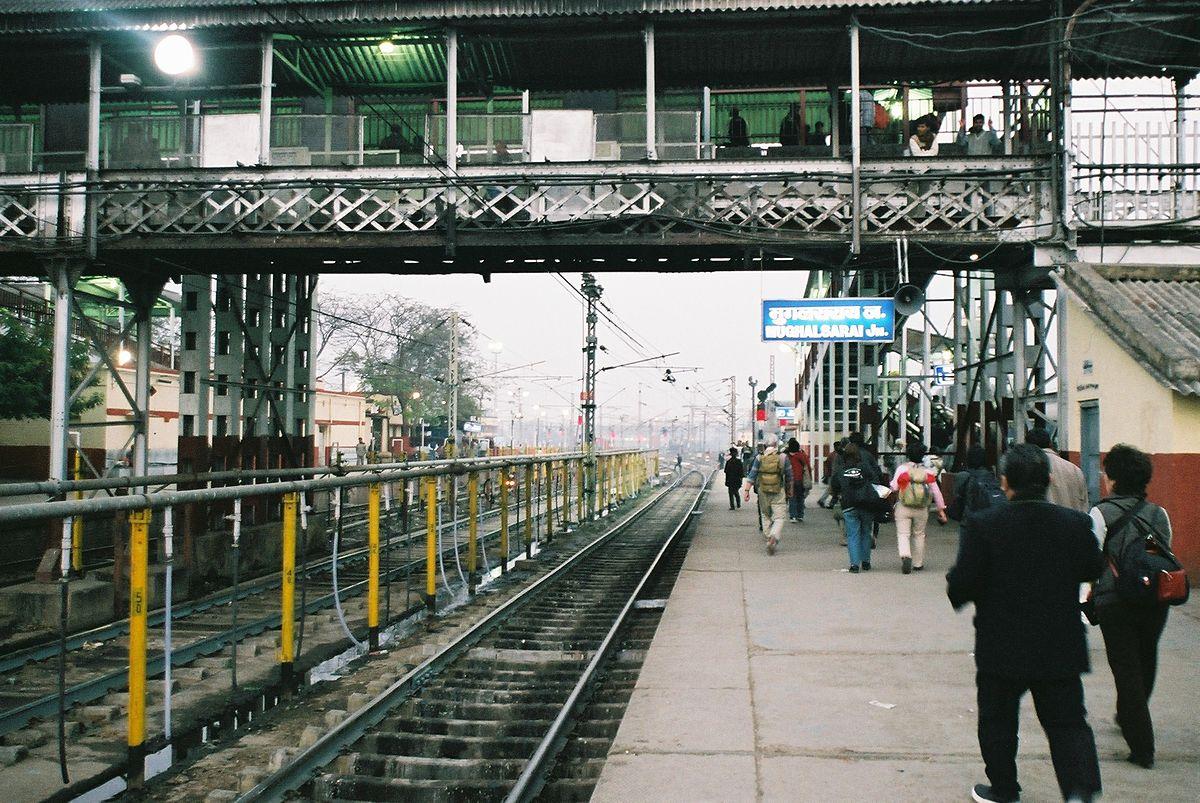 Mughalsarai Junction railway station.