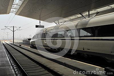 Zhengzhou High Speed Railway Station China Stock Photo.