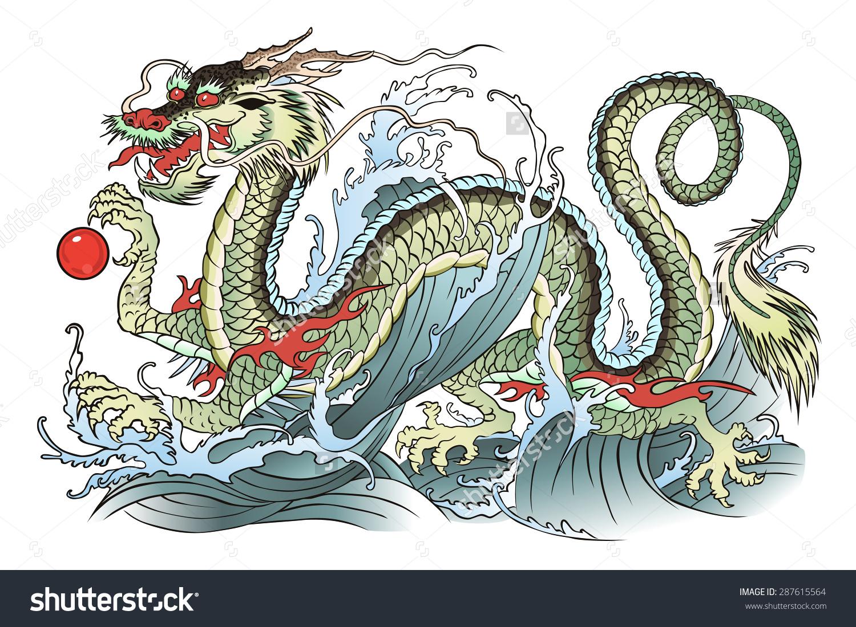 Vector Illustration Eastern Water Dragon Stock Vector 287615564.