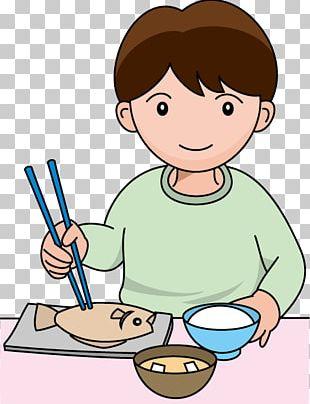 Eat Dinner PNG Images, Eat Dinner Clipart Free Download.