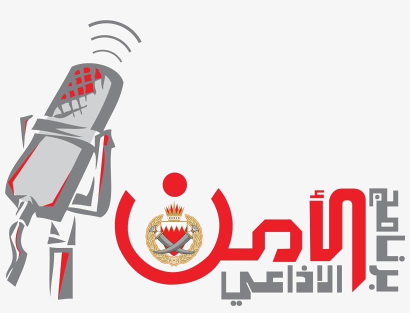 Ebc Logo Png.