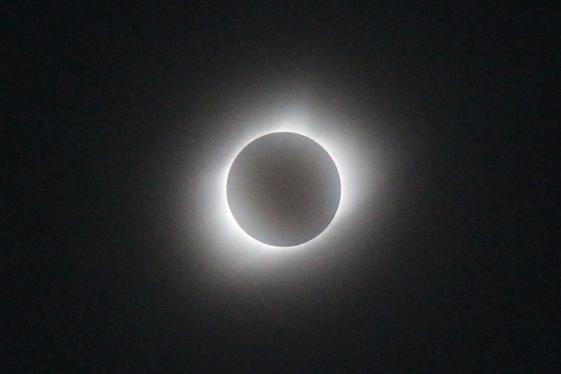 File:Total solar eclipse as seen from Columbia, MO.png.