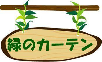 It recruits student attending a lectures of Kanagawa, Kanagawa.
