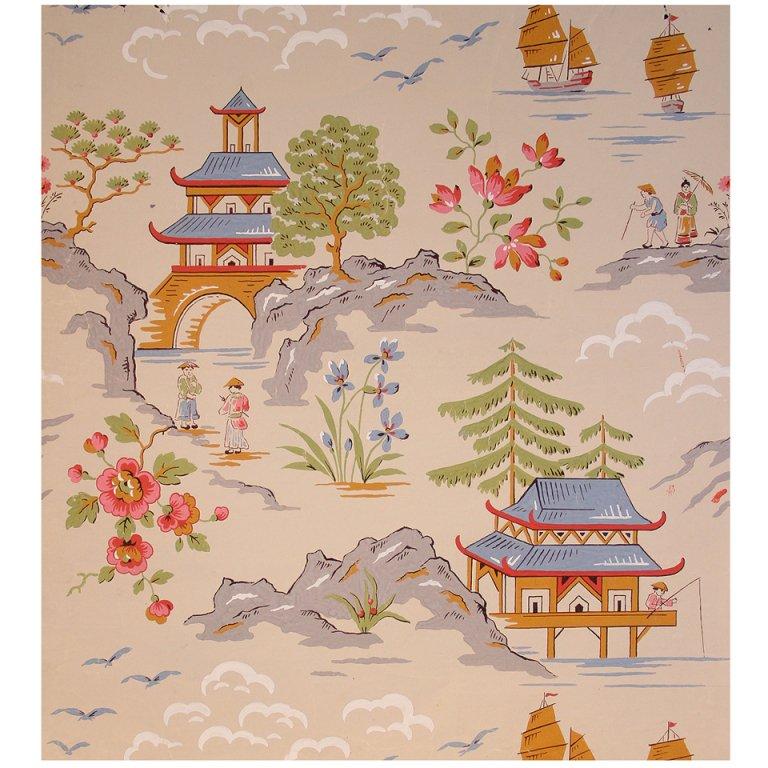 Ernest Wagner, Japanese Landscape Scene, Gouache c.1949 For Sale.