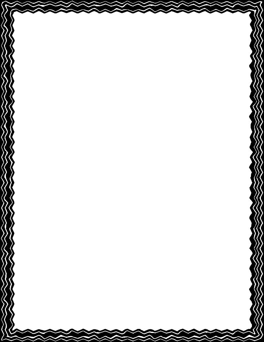 Simple Ornamental Clip Art Download.