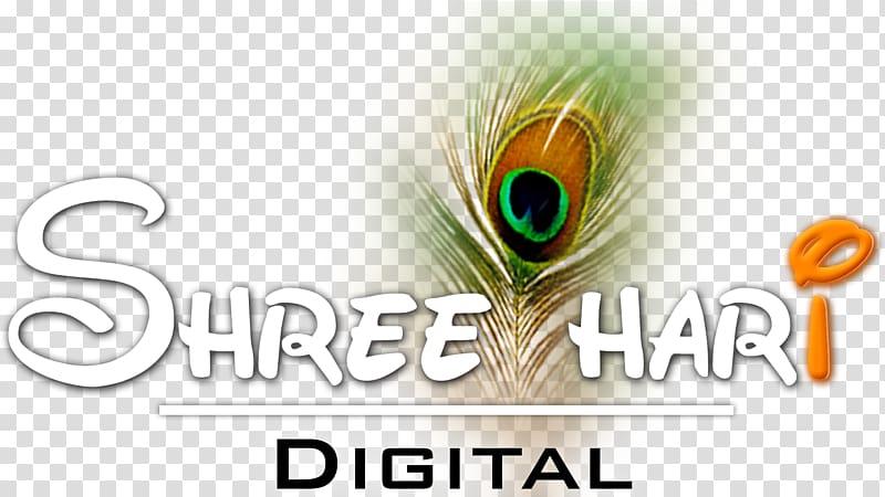 Shree Hari Digital.