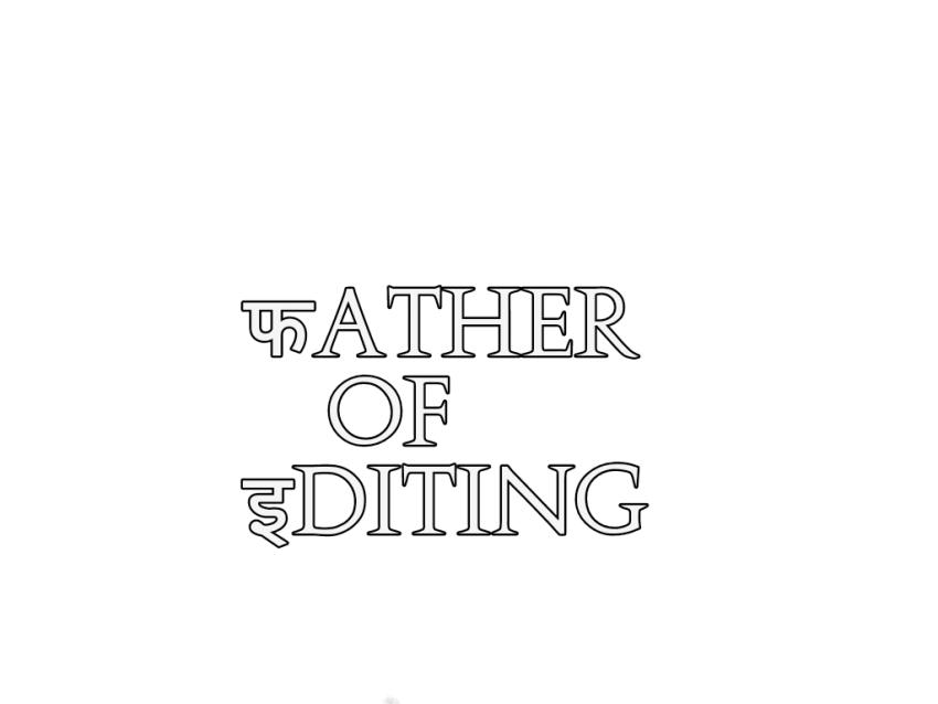Hinglish Love Text PNG Picsart CB editing HD Father of editing.