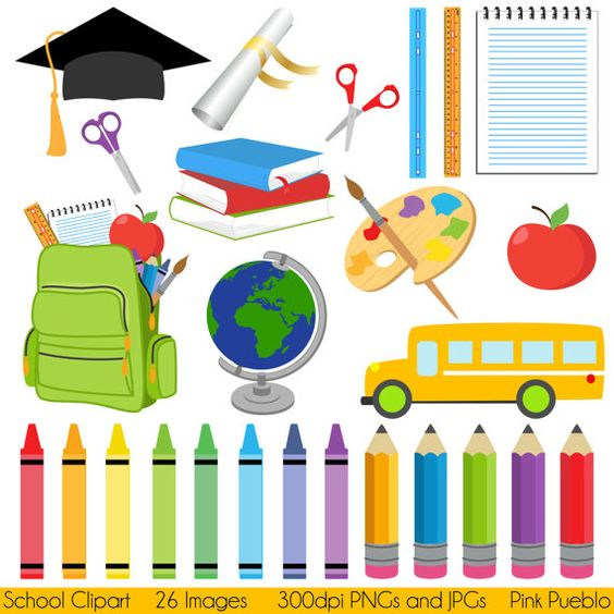 clipart about education - photo #43